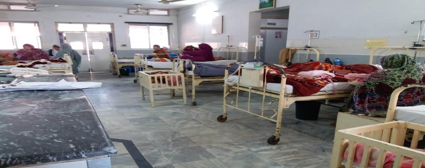 Hospital Wards