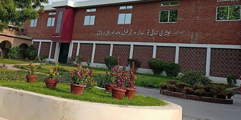 mission-hospital-Multan